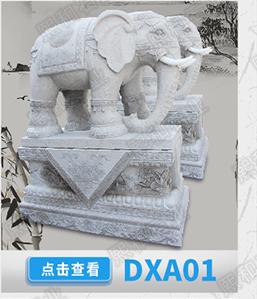 石雕大象 惠安,大理石晚霞红石雕大象一对