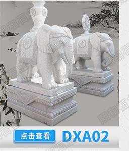 寺庙门口的大象,大理石大象