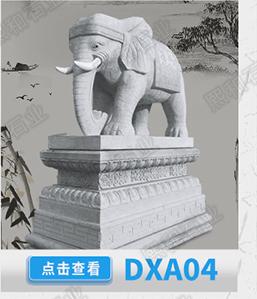 中国石雕大象,石象规格及价格