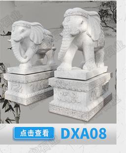 大理石雕刻大象价格,大象摆放风水