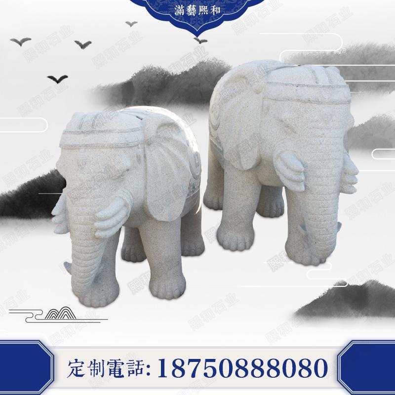 采用标准芝麻白603#石材雕刻制作而成的六牙大象,敦厚体胖,可以用作