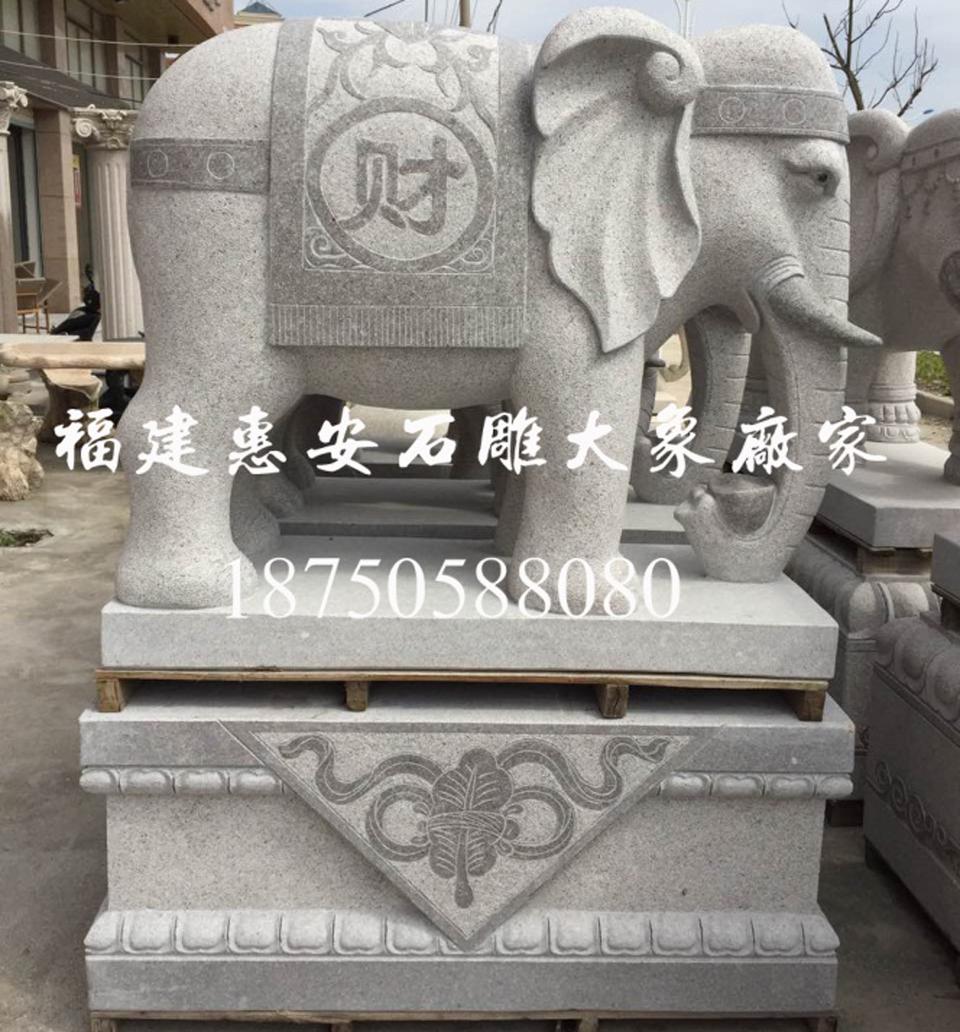 福建来源专业雕刻石雕大象栩栩如生室内设计:新古典厂家的风格图片
