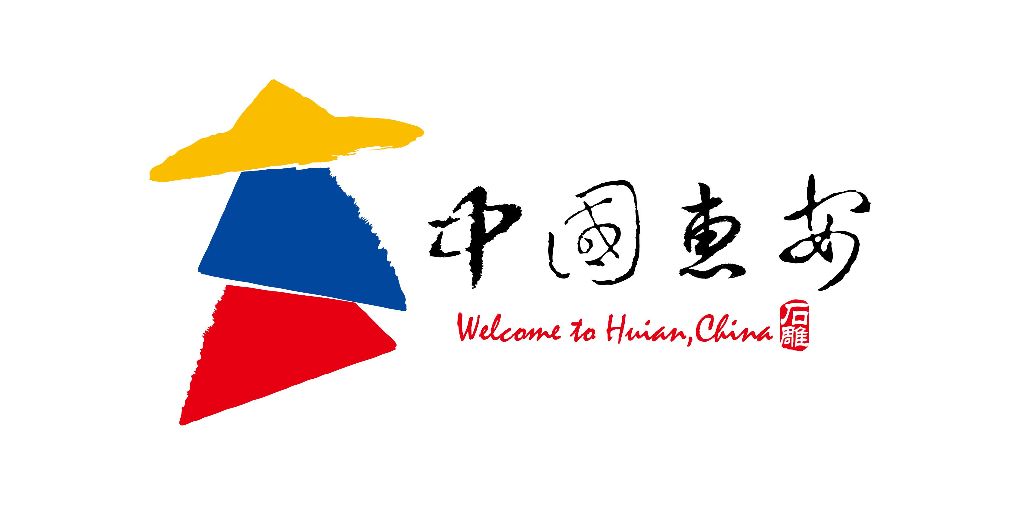 logo logo 标志 设计 矢量 矢量图 素材 图标 3378_1689