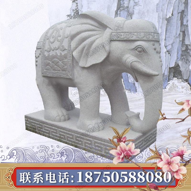 云水纹图案石雕大象一对 吉祥如意