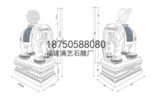 石雕大象设计图,定制石象雕塑,石大象