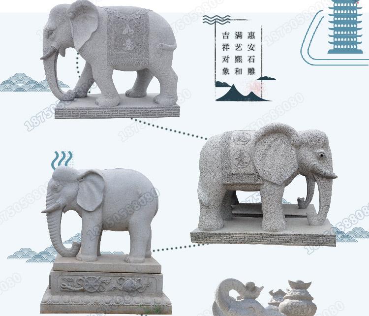 石象结合如意 吉祥如意好寓意